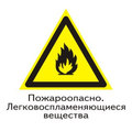 warning_sign_W_01