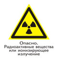 warning_sign_W_05