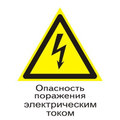 warning_sign_W_08
