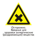 warning_sign_W_18