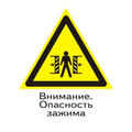 warning_sign_W_23