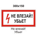 safety_placard_S_07